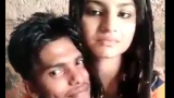 Village Lovers Selfie Sex Video